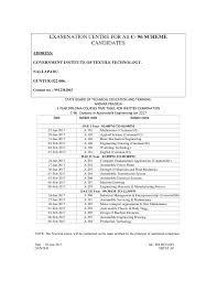 sbtet ap c diploma examination time table sbtet diploma updates sbtet ap c96 diploma examination time table