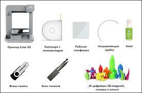 3D-принтер Cube 2 от производителя <b>3D Systems</b> — отзывы ...