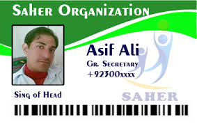 Video hindi In Id Card Urdu Tutorial Professional Design
