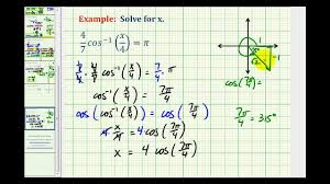 ex 1 solve a trig equation contain inverse trig functions