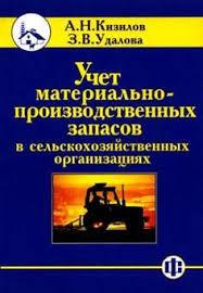 Отчет по производственной практике в росреестре есть решение Отчет по практике отчет по производственной практике г тюмень в