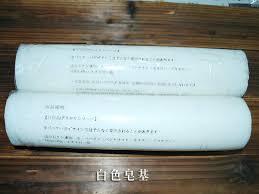 1000G white color Wholesale, Pure <b>natural plant</b>/ <b>soap base</b>/milk ...