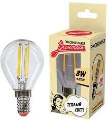 """<b>Лампа</b> светодиодная <b>LED</b> """"<b>Экономка</b>"""" Филамент, <b>шар</b>, 8Вт, 45мм ..."""