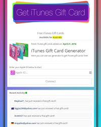 gift card generator itunes proof