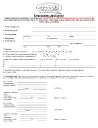 Job Applications Sample 9 Job Application Form Examples Pdf Examples