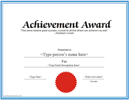 Achievement Certificate Special Certificates Achievement Award Certificate