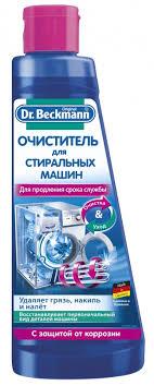 <b>Очиститель д</b>/<b>стиральных машин Dr</b>.<b>Beckmann</b> (Доктор Бекман ...