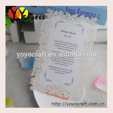 Low Price Simple Wedding Card Design Laser Cut Butterfly Wedding