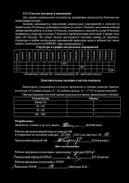 МИНОБРНАУКИРОССИИ Физика Оптика Атомная физика pdf посещаемость занятий в сумме 8 баллов активность в семестре в сумме 7