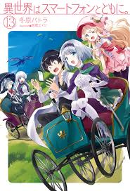 In Another World With My Smartphone Light Novel Read Online Light Novel Volume 13 In Another World With My Smartphone