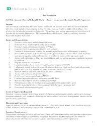 Accounts Receivable Job Description Sample Accounting Associate Job