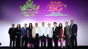 Miss Universe Thailand 2020 – แถลงข่าว MUT