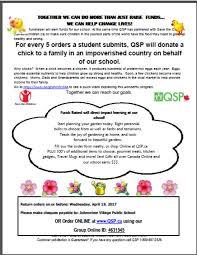 QSP Spring Fundraiser Campaign