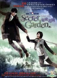secret garden dvd end multi audio english subtitled