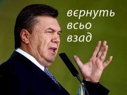 Верховный Суд будет без квот, - Алексей Филатов - Цензор.НЕТ 3893