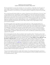 cover letter all about me essay example example of an all about me cover letter cover letter template for examples of about me essays best pages twelveskipall about me