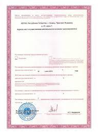 Реабилитационный центр для наркозависимых Казань Челны Альметьевск