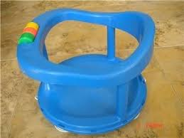 safety 1st bath seat safety first swivel baby bath seat ring chair tub auctions and