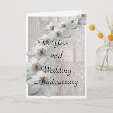 Template Anniversary Card 2nd Wedding Anniversary Card Template