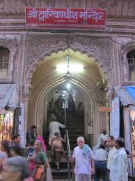 Image result for dwarkadhish temple information
