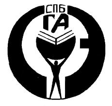 Методические указания по прохождению преддипломной практики для  Методические указания по прохождению преддипломной практики для студентов всех форм обучения специальности 080502 Экономика и управление на предприятии