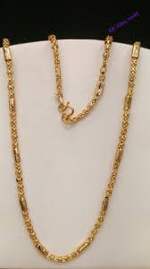 Designer Chains Kerala Chain 30inches 24kt Gold Plated No2 Daily Wear