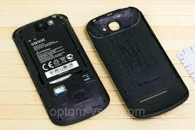 Аккумулятор для Gigabyte GSmart Aku A1 ...