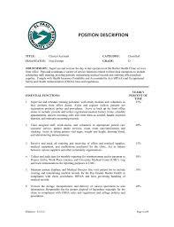 Medical Assistant Back Office Duties Position Description
