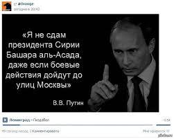 """В Чечне формируют два батальона для отправки в Сирию, - """"Новая газета"""" - Цензор.НЕТ 2935"""