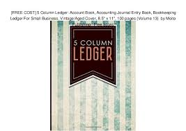 small ledger books record account book financial accounting books journal ledger