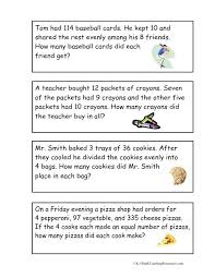 free collection of baseball math word problems worksheets printable solving systems equations worksheet pdf 1