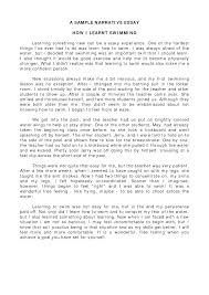 College Personal Narrative Essay Examples Resume Cover Letter