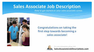 s associate job description
