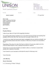 Education Cover Letters Education Cover Letter TGAM COVER LETTER 100