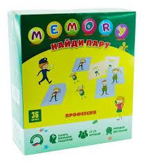 ТМ <b>Ракета</b> Memory. <b>Найди</b> пару Р2459 Профессии   игрушки по ...