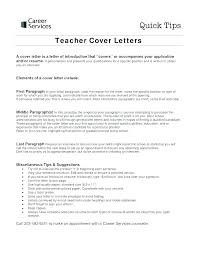 Cover Letter Template For Email Template For A Cover Letter For A
