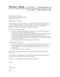 Fill In Resume Online Free Interesting Make A Cover Letter For Resume Online Free With Make A Cover Letter