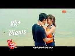 feelkaruchhi tu mo love story 2