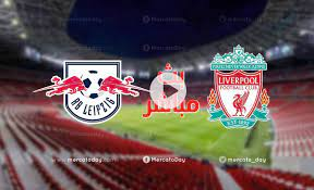 بث مباشر | مشاهدة مباراة ليفربول ولايبزيج في دوري أبطال أوروبا - ميركاتو داي
