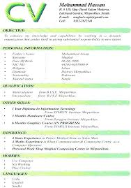 Resume In Ms Word Resume In Ms Word Format Free Download This Is ...