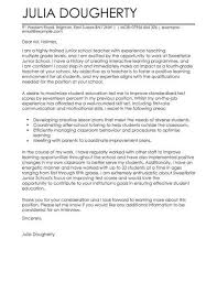 Example Teacher Cover Letters Teacher Education Cover Letter Template Cover Letter