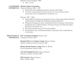 Experience Resume Format Download Letter Resume Collection