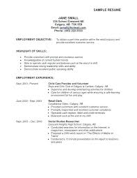 Resume Objectives Examples Magnificent Resume Objective Examples General Employment Combined With Job
