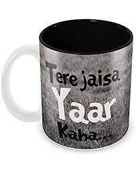 <b>Cups</b>, <b>Mugs</b> & Saucers
