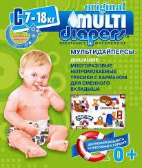 <b>Трусики</b> c карманом <b>Multi</b>-<b>diapers</b> Original размер C, 7-18кг (в ...
