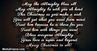 Christian Christmas Quotes Adorable Christian Christmas Quotes