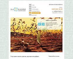 cоздание сайтов в Смоленске Пример разработки сайта Сайт НА  Сайт НА 5 БАЛЛОВ рефераты на заказ Пример веб дизайна сайта