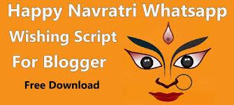 happy navratri whatsapp wishing script