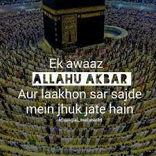 Urdu Quotes Images On Favimcom