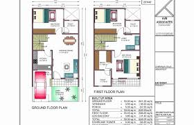 house plan for 20 feet by 45 feet plot awesome 20 x 40 house plans